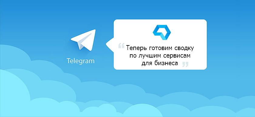 Startpack начинает вести Telegram-канал