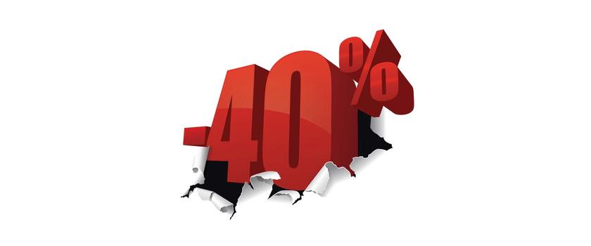 РосБизнесСофт CRM дарит новогоднюю скидку клиентам— 40%