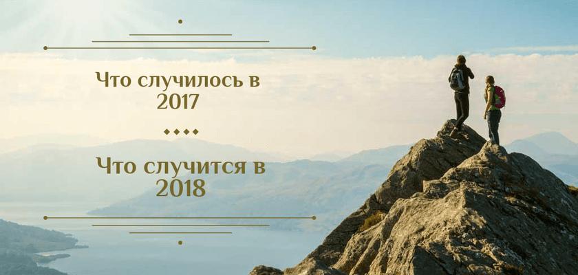 Трибуна разработчика: облачные итоги 2017 года