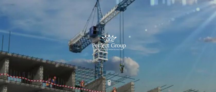 Как определить реальную ценность рекламных каналов в недвижимости. Кейс Perfect Group
