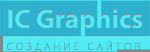 АйСи-Графикс