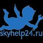 skyhelp24